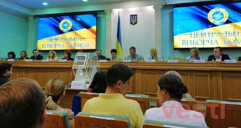 Выборы на Украине: в Раду прошли пять партий