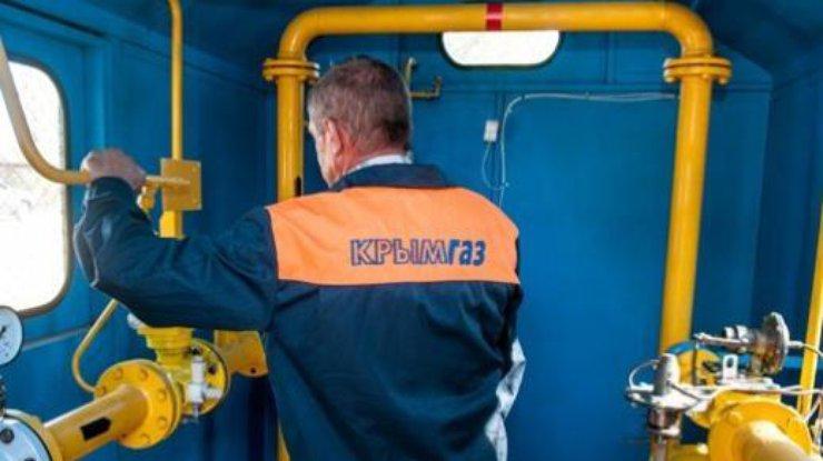 «Нафтогаз» требует взыскать с России $5,2 млрд за потерю активов в Крыму