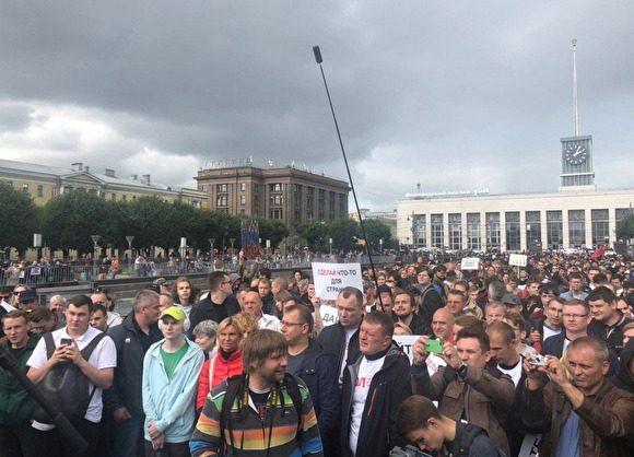 В Санкт-Петербурге проходит акция солидарности с московскими кандидатами