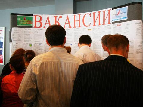 Кудрин предсказал троекратный рост числа безработных в России