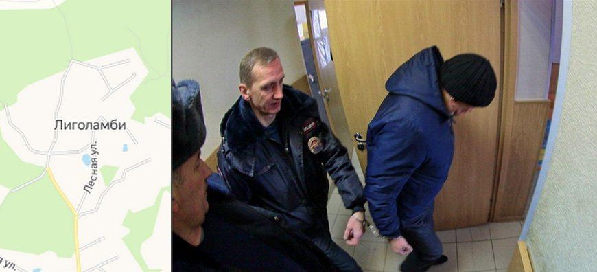 Александр Ефимов приговорён к трём годам условно