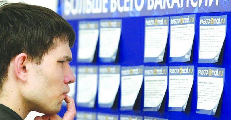 Уровень безработицы в Москве увеличился в 6,3 раза за период пандемии
