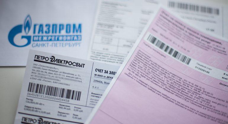 В Петербурге с 1 июля повышаются тарифы на услуги ЖКХ