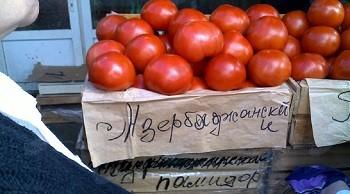 Россия запретила импорт томатов и яблок из Азербайджана