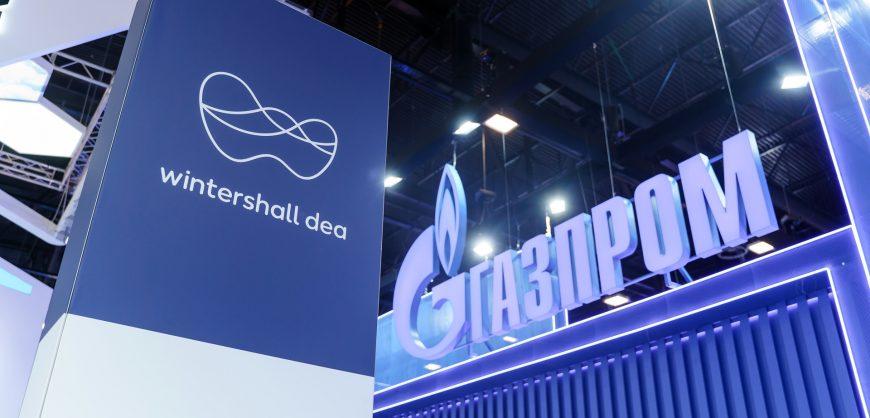 Немецкая Wintershall Dea прекратила финансирование «Северного потока-2» из-за санкций США