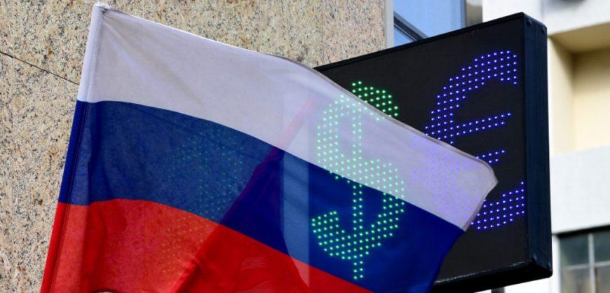 Эксперты S&P назвали три ключевых риска для России в 2021 году