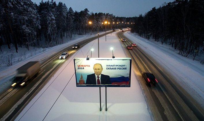 Госдума ввела штрафы до полумиллиона рублей за незаконную предвыборную агитацию