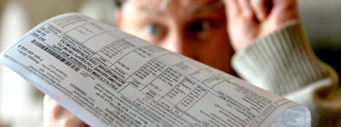 В феврале россиянам вновь начнут начислять штрафы и пени за неуплату ЖКХ