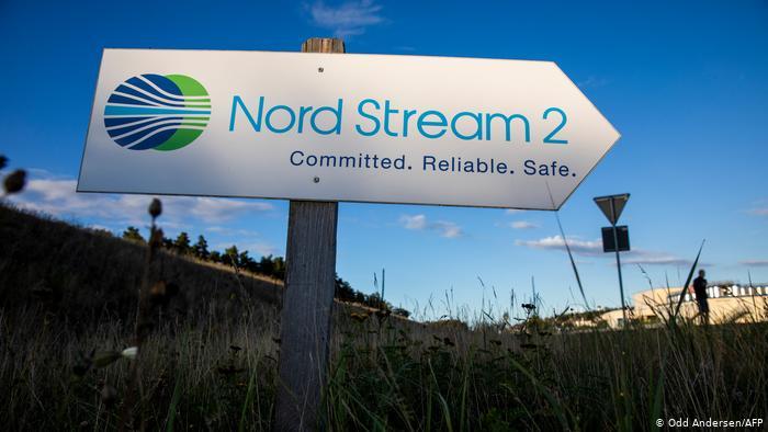 Bloomberg: США решили не вводить санкции против немецких компаний, связанных с «Северным потоком-2»