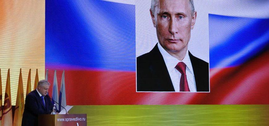 «Справедливая Россия» объединилась и сменила название