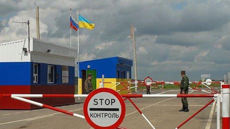 Великобритания выделила $235 тыс. на доступ к больницам и выдачу украинских паспортов жителям Крыма