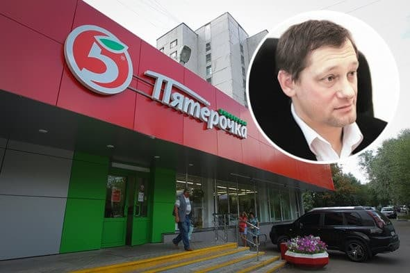 На основателя сети магазинов «Пятерочка»завели уголовное дело о вымогательстве