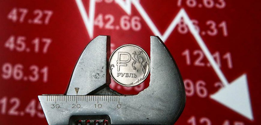 МВФ порекомендовал России снизить ключевую ставку до 3,5%