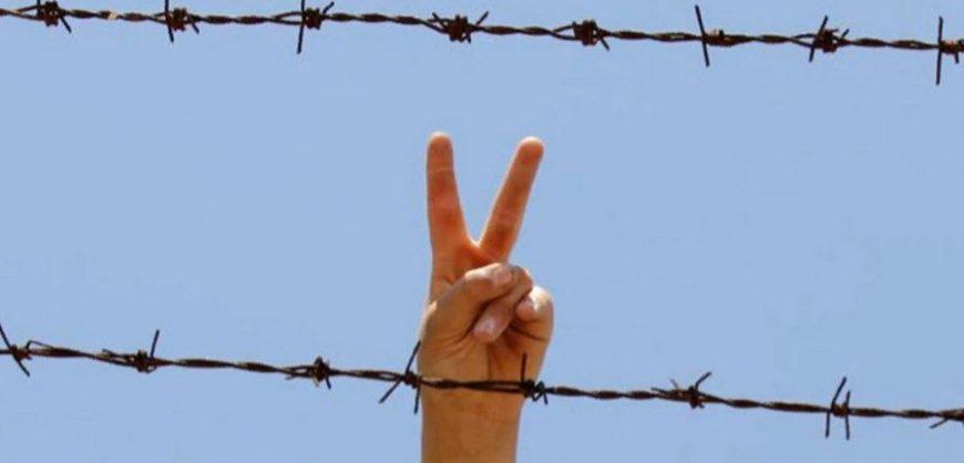 Свободу ― всем!