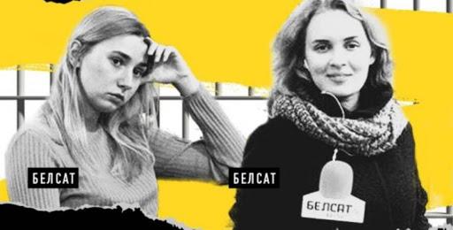 В Белоруссии журналисток приговорили к двум годам колонии за стрим с акции протеста