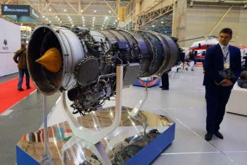 Зеленский подписал указ о национализации завода «Мотор Сич», на 75% принадлежащего китайцам