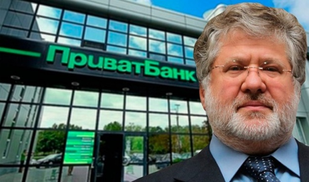 США ввели санкции против украинского бизнесмена Коломойского за коррупцию в крупных размерах
