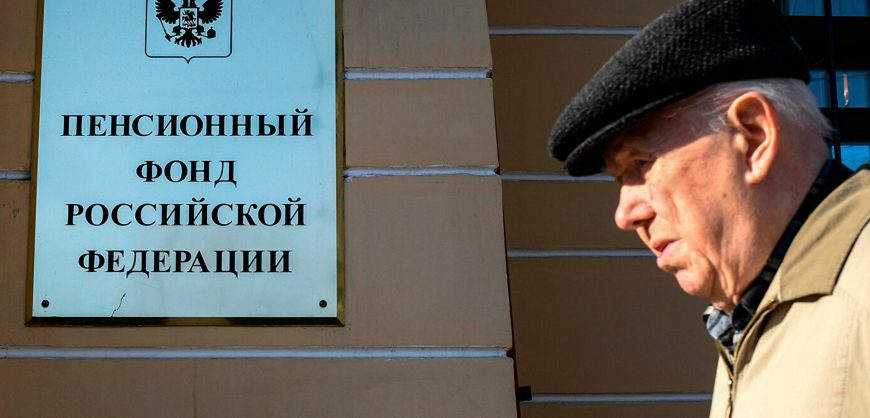 Депутат заявил о возможном новом повышении пенсионного возраста в 2022 году, после выборов в Госдуму