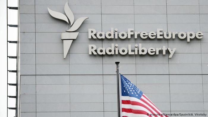 «Радио Свобода» оштрафовали на 39 млн руб за отсутствие маркировки «иноагента». Суд отклоняет апелляции