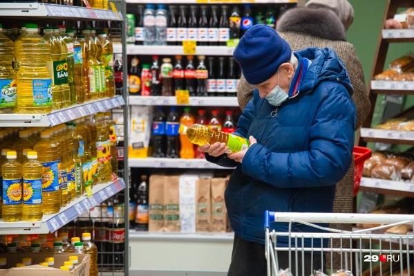 Продукты питания в России за январь подорожали в 7,5 раз больше, чем в ЕС