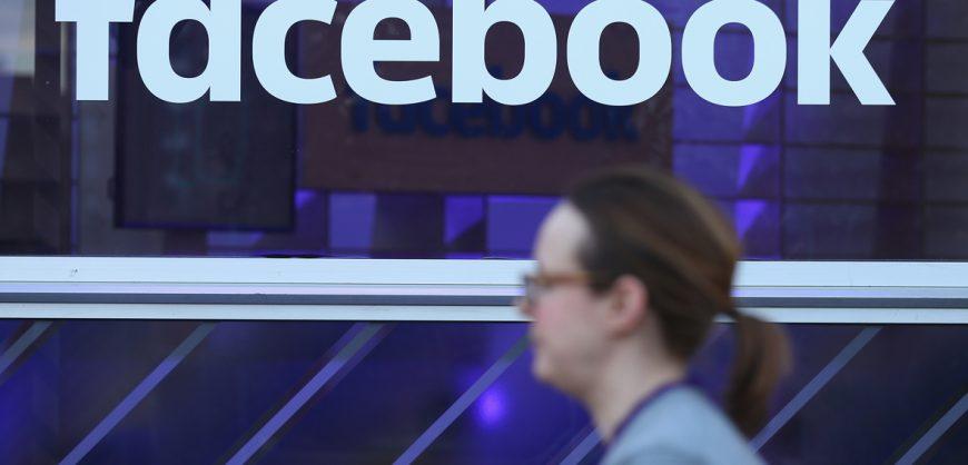 Facebook заблокировал статью РБК о задержании в Воронеже предполагаемых сторонников украинской радикальной группы