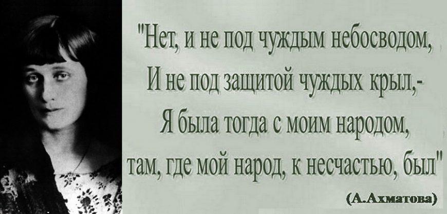 День Петербурга. 5 марта