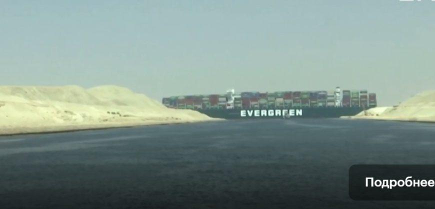 Севшее на мель гигантское судно заблокировало Суэцкий канал и подняло цены на нефть на 5%