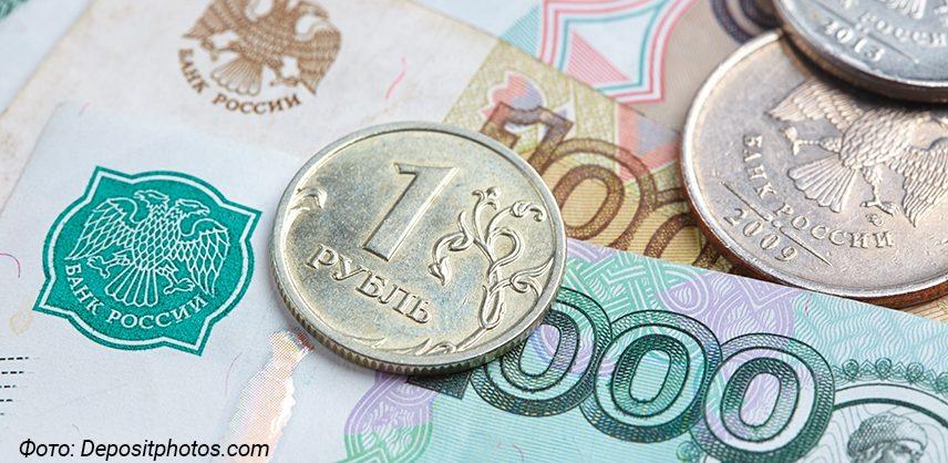 Центробанк РФ повысил ключевую ставку до 4,5% годовых