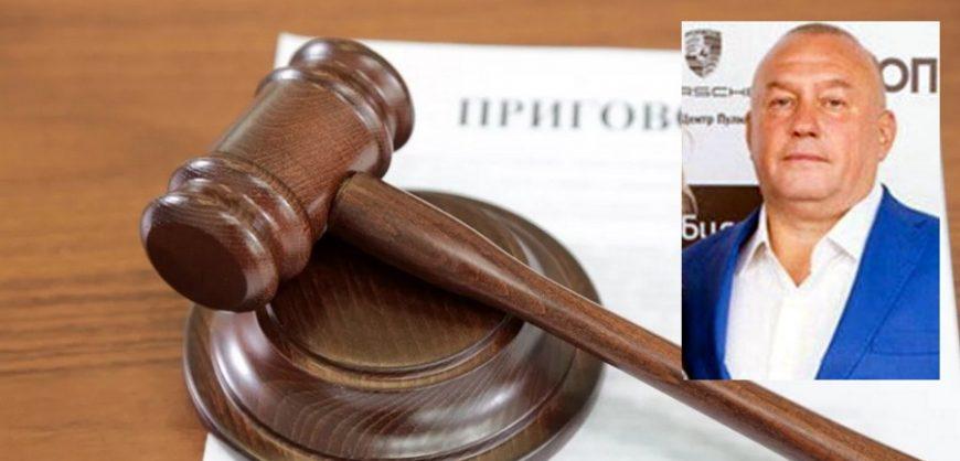 Предприниматель Александр Ефимов получил второй условный срок