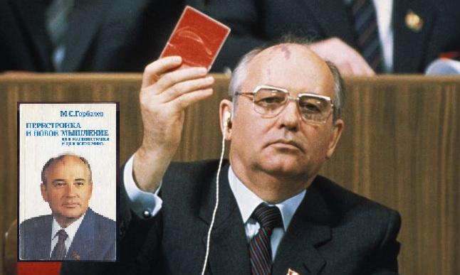 Экс-президенту СССР Михаилу Горбачеву исполнилось 90 лет