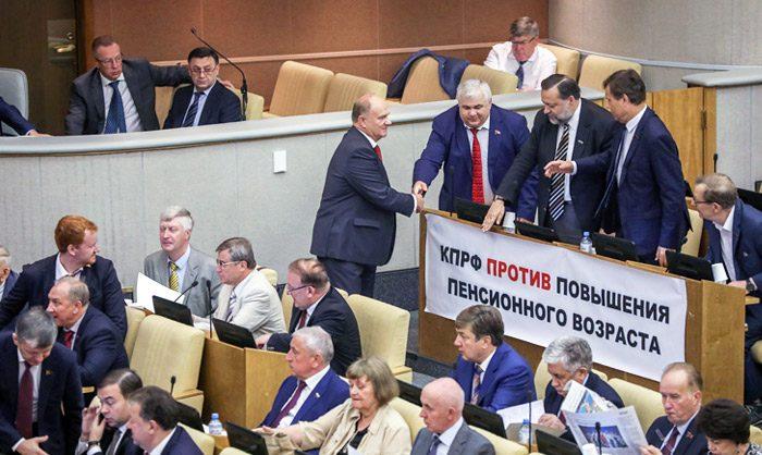 Кабмин не поддержал законопроект КПРФ о снижении пенсионного возраста