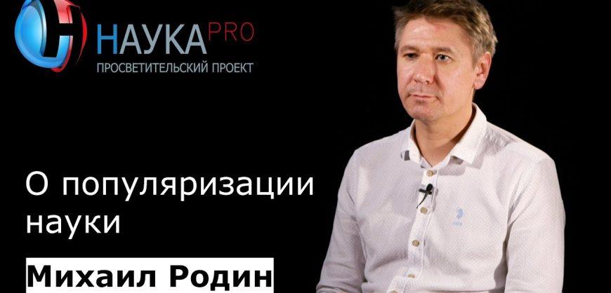 Ведущего радиостанции «Говорит Москва» уволили после письма Путину с критикой «закона о просвещении»