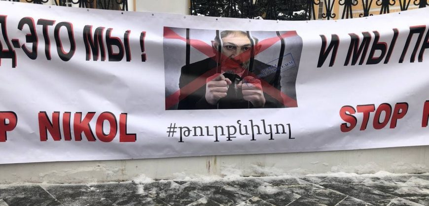 Оппозиция Армении не согласилась на парламентские выборы без отставки Пашиняна