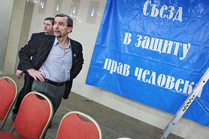 Движение Льва Пономарёва «За права человека» самораспустилось из-за закона об иноагентах