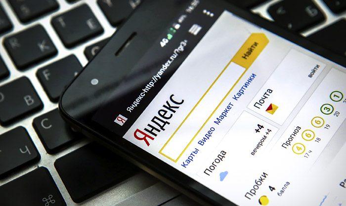ФАС может возбудить дело против «Яндекса» за дискриминацию других сервисов в поисковой выдаче