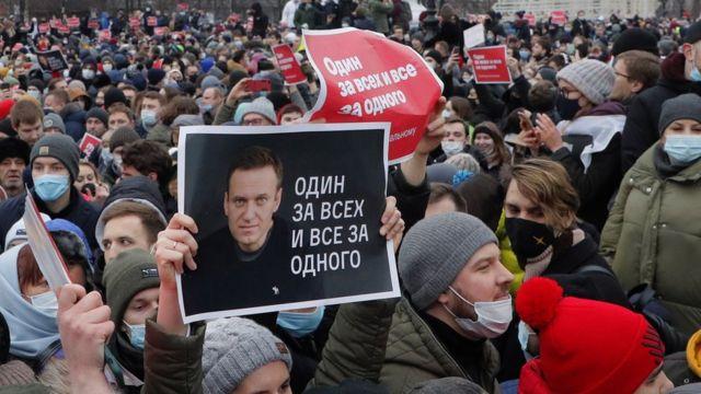 Мэрия Москвы отказала в проведении митинга в поддержку Навального 21 апреля