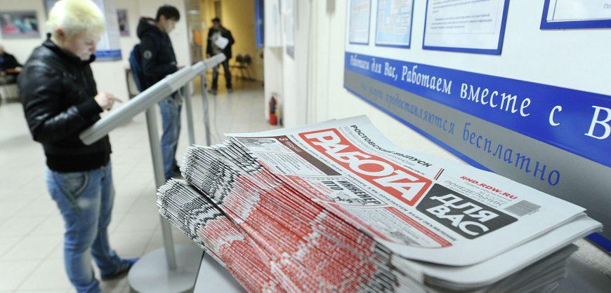 В России вступили в силу новые правила выплаты пособий по безработице