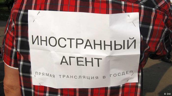 Путин подписал закон о «маркировке» участвующих в выборах физлиц-иноагентов