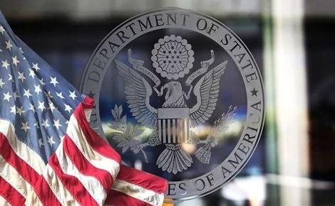 Reuters: США введут санкции против госдолга России