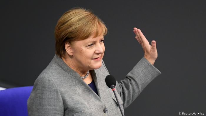 Меркель сообщила о последнем выступлении в качестве канцлера Германии