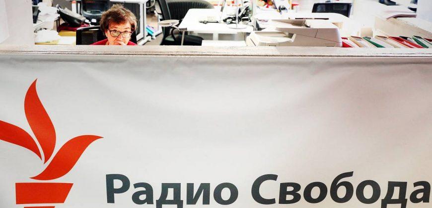«Радио Свобода» подало жалобу на Россию в ЕСПЧ