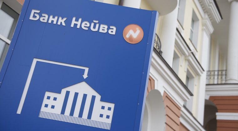 ЦБ отозвал лицензию сразу у двух банков из ТОП-200