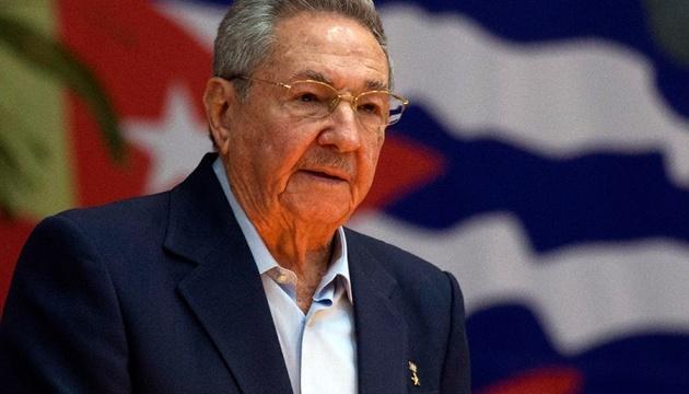 Рауль Кастро ушёл в отставку с поста главы Компартии Кубы
