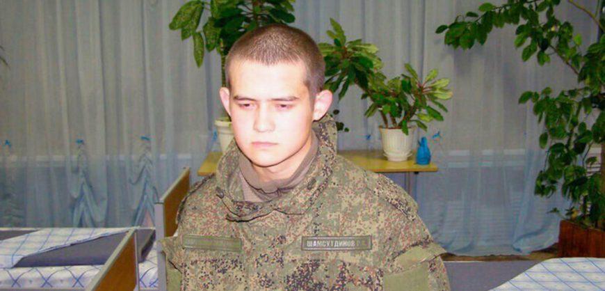 Рядовому Шамсутдинову не смягчили приговор за расстрел сослуживцев из-за издевательств