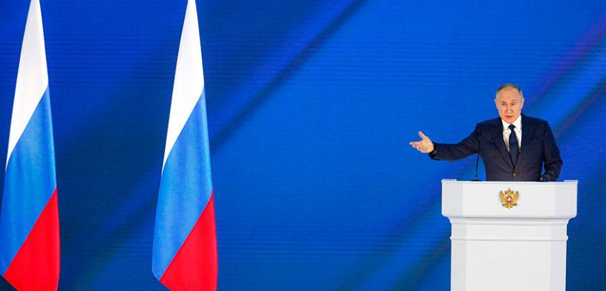 Путин выступил с традиционным посланием Федеральному собранию
