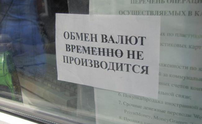Лукашенко подписал указ о праве вводить в Белоруссии валютные ограничения