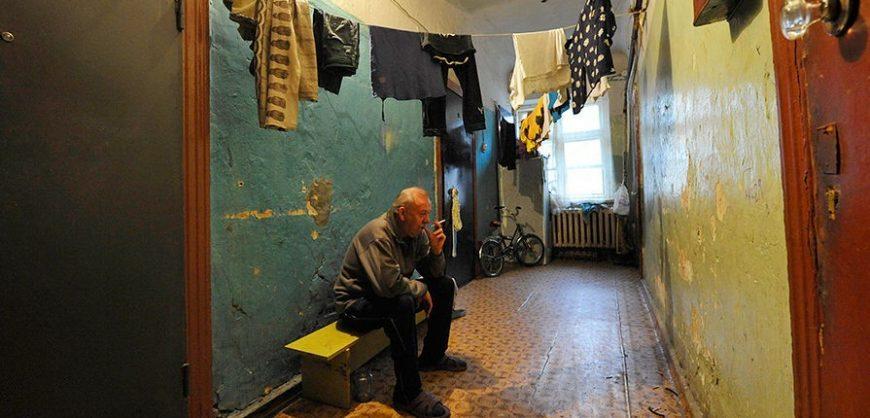 Росстат объявил о снижении бедности в России в 2020 году