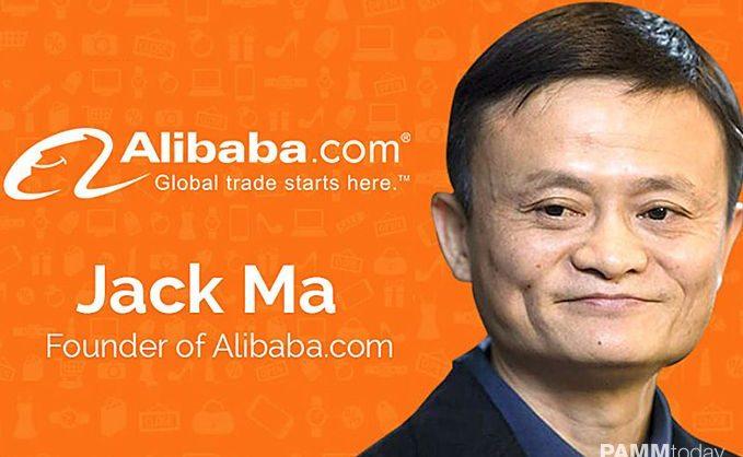 Власти Китая взыскали с Alibaba рекордный штраф в размере $2,78 млрд