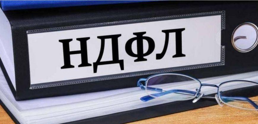 Госдума отказалась освободить от НДФЛ граждан с низкими доходами