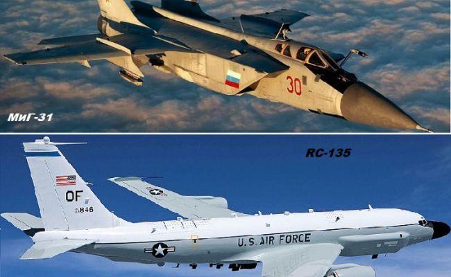 Российский МиГ-31 сопроводил американский самолет-разведчик над Тихим океаном